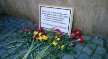 Gedenktafel Thomas Schulz - genannt Schmuddel